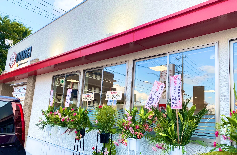 リニューアルオープンした魚米的場店!お持ち帰りも席予約もできるの?